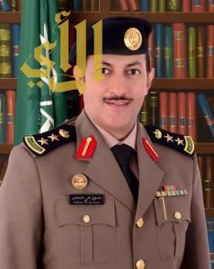 العقيد المنشاوي مديراً لمركز صحي قوى الأمن بجدة