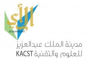 براءة اختراع لعضو هيئة تدريس بجامعة طيبة
