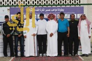 بطولة مواهب عسير 2 : الكاتم و الساموراي يختتمان لقاءات مجموعة اللا فائز بالتعادل 2/2
