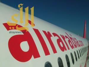 هبوط طائرة تابعة لشركة طيران العربية بمطار الطائف اضطراريا