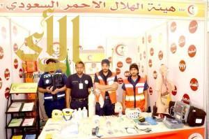 الهلال الأحمر بتبوك يشارك بالمعرض المصاحب لإسبوع المرور الخليجي ٢٠١٦ م