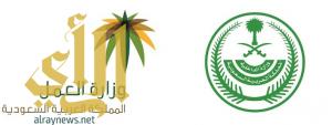 حملة تفتيشية على محلات بيع وصيانة الجوالات بمحافظة المخواة