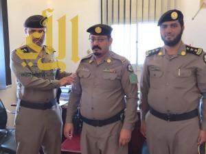 مدير شرطة محافظة طريب يقلد آل ملفي رتبته الجديدة