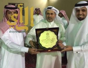 تكريم الأستاذ مبارك القحطاني بمناسبة ترقيته