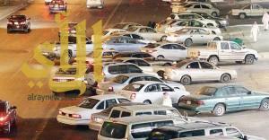 حملات لإزالة مواقف السيارات المخالفة بمكة المكرمة