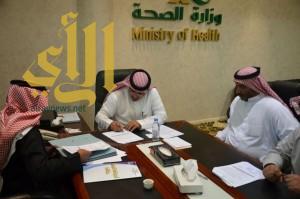 مدير صحة الباحة يوقع عقداً لتغذية مستشفى بلجرشي بـ 54 مليون ريال
