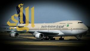 الخطوط السعودية تطبق آلية اختيار المقاعد المفضلة برسوم ابتداءً من مايو