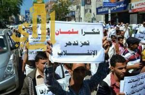 عسيري: مداخل تعز الرئيسة أصبحت بيد الحكومة الشرعية