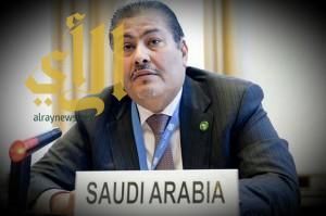 المملكة تطالب المجتمع الدولي بتحمل مسئولياته بفرض الحل السلمي في سوريا