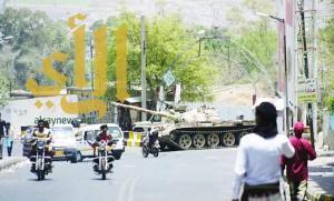 التحالف يستهدف ميليشيا الحوثي في تعز