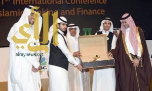 النظام المصرفي السعودي الرابع عالميا بتصنيف الوكالة الدولية