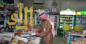 """تنفيذ حملة """"كن نظامي"""" على المحلات التجارية بالباحة"""