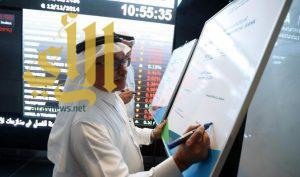 الأسهم تسجل انخفاضاً وتغلق عند 6464 نقطة
