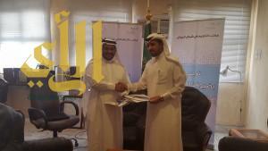 (مساري) يحدد مستقبل طلاب شمال الرياض