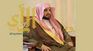 رؤساء محاكم ودوائر التنفيذ يعقدون اجتماعهم الدوري غدا الاربعاء في جدة