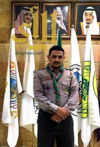 تعاون مشترك بين الكشافة السعودية واليمنية في تنمية القيادات