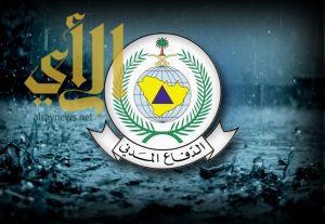 مدني الرياض : تنبيه متقدم بهطول أمطار على الرياض والأجزاء المجاورة لها
