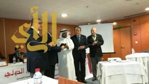 اختتام فعاليات الدورة (31) اللجنة الإسلامية للهلال الدولي بتونس