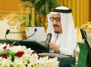 مجلس الوزراء يوافق على إنشاء المشروع الوطني للطاقة الذرية في المملكة