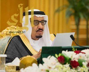 الوزراء: إنشاء وكالة تُعنى بشؤون توظيف السعوديين في القطاع الخاص
