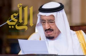أمر ملكي بتعيين الأستاذ فهد بن عبدالرحمن الجلاجل نائباً لوزير الصحة للتخطيط والتطوير