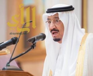 الملك سلمان يوافق على إعفاء 38774 مقترضاً من قروض الصندوق الزراعي