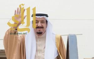 الملك سلمان يغادر سلطنة بروناي دار السلام بعد زيارة رسمية لها