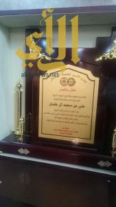 بلدية الساحل تنال درع التميز من قيادة حرس الحدود