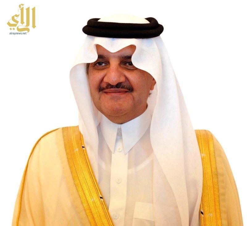 صاحب-السمو-الملكي-الأمير-سعود-بن-نايف-بن-عبدالعزيز