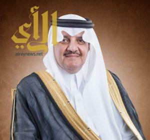 أمير المنطقة الشرقية يطلع على المؤشرات الحضرية لحاضرة الدمام