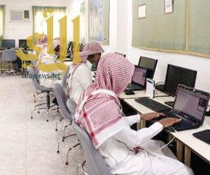 مدارس عسير تفعل الفصول الافتراضية لتعويض الدراسة