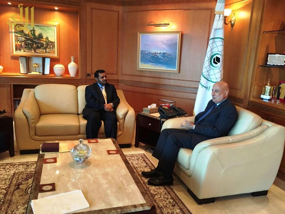 لقاء مدير عام الاسيسكو معالي الدكتور عبدالعزيز التويجري