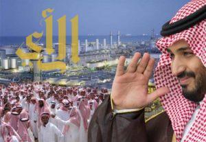 """السعوديون يترقبون """"رؤية السعودية 2030"""" وسط تفاؤل كبير"""