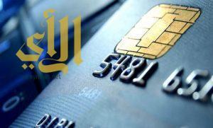 مؤسسة النقد تُطلق خدمة (حساب سداد) للشراء إلكترونيا دون بطاقات أو نقد