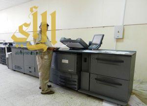 أيادٍ سعودية تنتج أثاث تعليم عسير