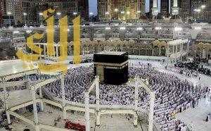 إزالة ما يقارب 90% من أعمال المطاف المؤقت بالمسجد الحرام