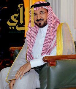 """وكيل إمارة الباحة : """" رؤية المملكة 2030 """" تؤكد حرص القيادة على رفاهية المواطن"""