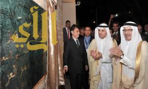 """""""الجبير"""" يفتتح النادي الدبلوماسي بسفارة خادم الحرمين الشريفين بالقاهرة"""