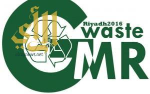 عشرة أوراق عمل محلية ودولية تطرح في الملتقى الخليجي لإدارة وتدوير النفايات الصلبة