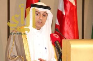 الجبير :على إيران الإلتزام بمبدأ عدم التدخل بشؤون دول المنطقة
