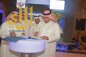 اتفاقية تعاون استراتيجي بين غرفة ينبع و الهيئة العامة للسياحة والتراث