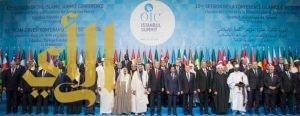 البيان الختامي للقمة الإسلامية يدين استمرار دعم إيران وحزب الله للإرهاب