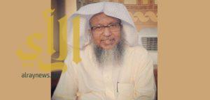وفاة إمام المسجد النبوي الشيخ محمد أيوب
