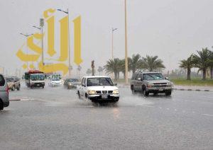 هطول أمطار رعدية على جميع أنحاء المملكة