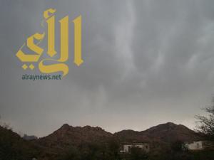 الطقس .. سماء غائمة جزئياً على مناطق جنوب وجنوب غرب المملكة