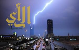 أمطار رعدية غزيرة مسبوقة بنشاط في الرياح السطحية على معظم المملكة