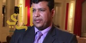 لجنة التهدئة والتواصل الحكومية اليمنية تصل الكويت