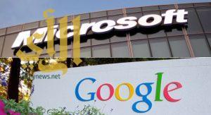 مايكروسوفت وجوجل تتفقان على وقف الشكاوي ضد بعضهما