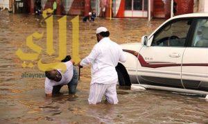 أمطار جازان .. وفاة شخصين وإنقاذ 18 محتجز والبحث عن 3 مفقودين