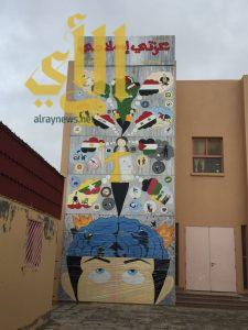 """""""عزتي إسلامي"""" أطول لوحة فنية في مجمع مدارس حوراء للبنات"""